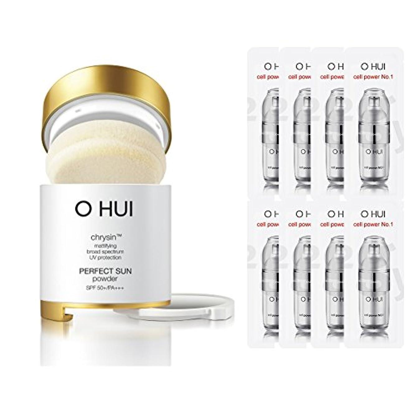 協力豊富アミューズOHUI/オフィ2015年 パーフェクトサンパウダー (OHUI Version Perfect Sun Powder SPF50++PA+++ Special Gift set) スポット [海外直送品] (2号ベージュ)
