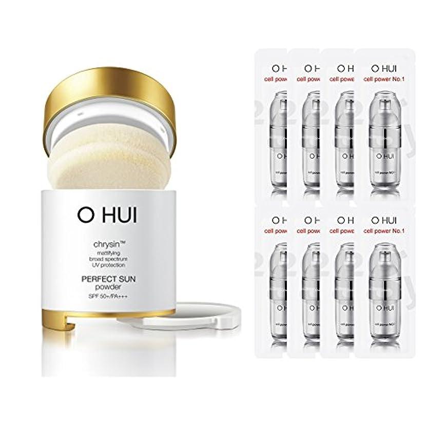 ペイント蒸テクスチャーOHUI/オフィ2015年 パーフェクトサンパウダー (OHUI Version Perfect Sun Powder SPF50++PA+++ Special Gift set) スポット [海外直送品] (2号ベージュ)