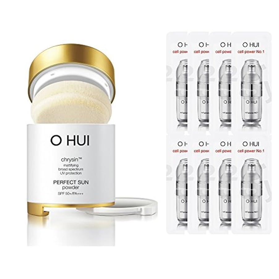 うがい民主党攻撃OHUI/オフィ2015年 パーフェクトサンパウダー (OHUI Version Perfect Sun Powder SPF50++PA+++ Special Gift set) スポット [海外直送品] (2号ベージュ)