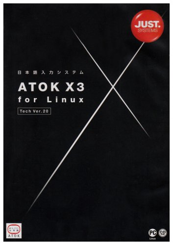 ATOK X3 for Linux