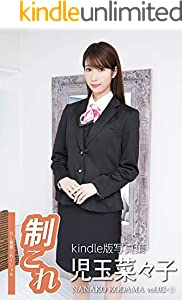 制これOL制服これくしょん児玉菜々子 vol.02①