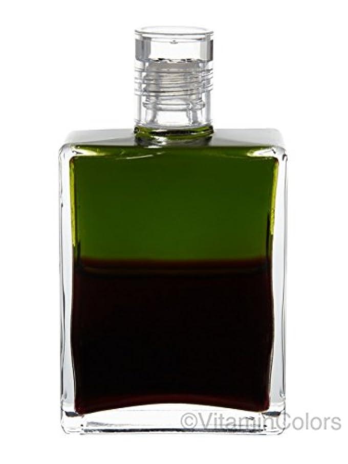 機密口頭消毒するオーラソーマ イクイリブリアムボトル50ml B102「大天使サミエル」Aurasoma
