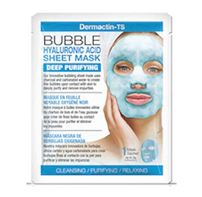 制限助けて潤滑するDermactin-TS ヒアルロン酸を配合したフェイシャルシートバブルマスク(6パック) (並行輸入品)