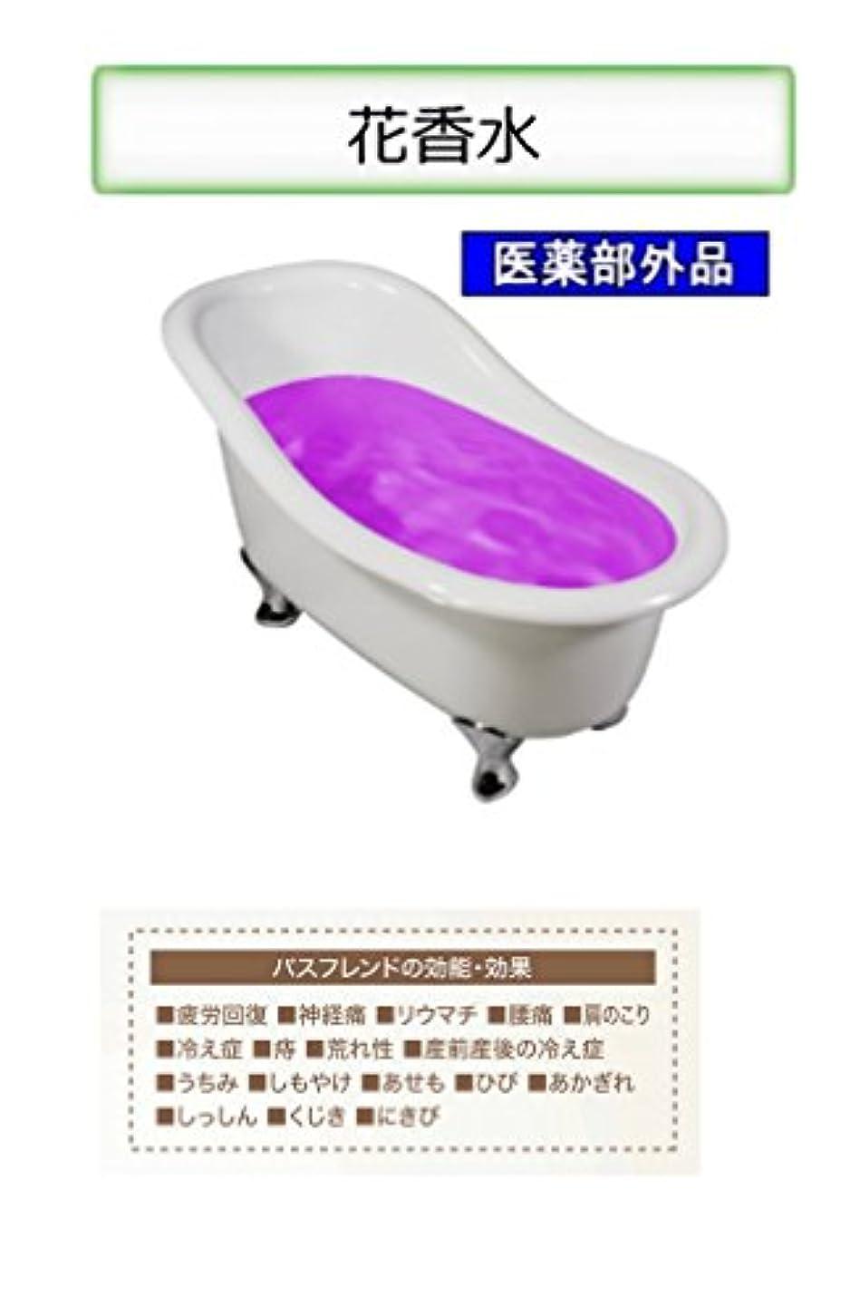 苦怠けた報復薬用入浴剤 バスフレンド/伊吹正 (花香水(ローズ), 17kg)