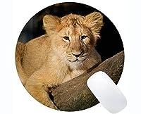 ロックエッジが付いている円形のマウスパッド、ライオンの野生のヒョウの滑り止めのゴム製基礎マウスパッド