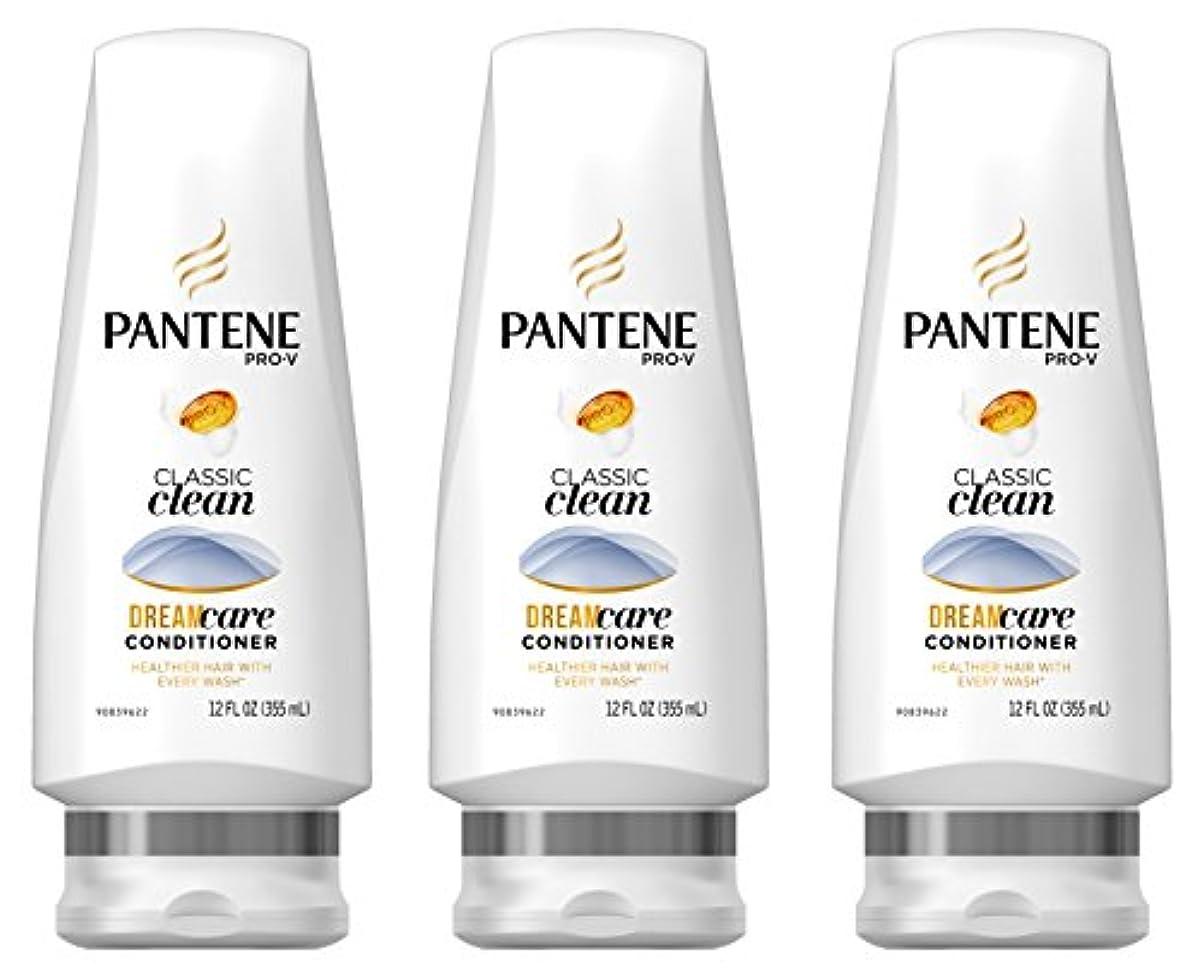 精査政令前者Pantene プロVクラシッククリーンコンディショナー12液量オンス(商品サイズは変更になる場合があります)(3パック)