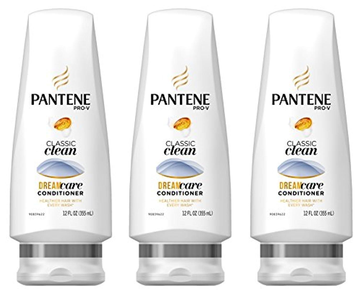 ブランデー掃除酒Pantene プロVクラシッククリーンコンディショナー12液量オンス(商品サイズは変更になる場合があります)(3パック)
