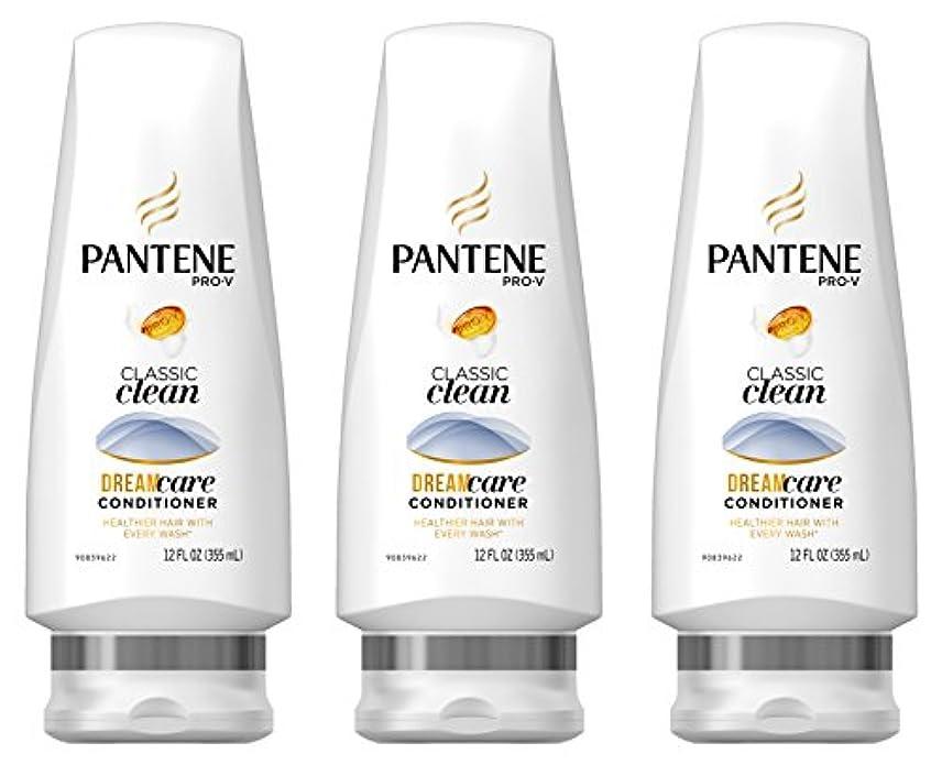 適用済み請願者想起Pantene プロVクラシッククリーンコンディショナー12液量オンス(商品サイズは変更になる場合があります)(3パック)