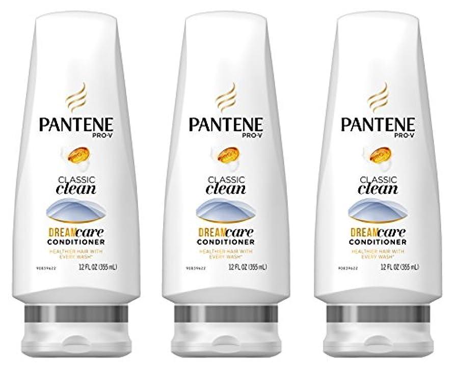長くする頼る重要なPantene プロVクラシッククリーンコンディショナー12液量オンス(商品サイズは変更になる場合があります)(3パック)