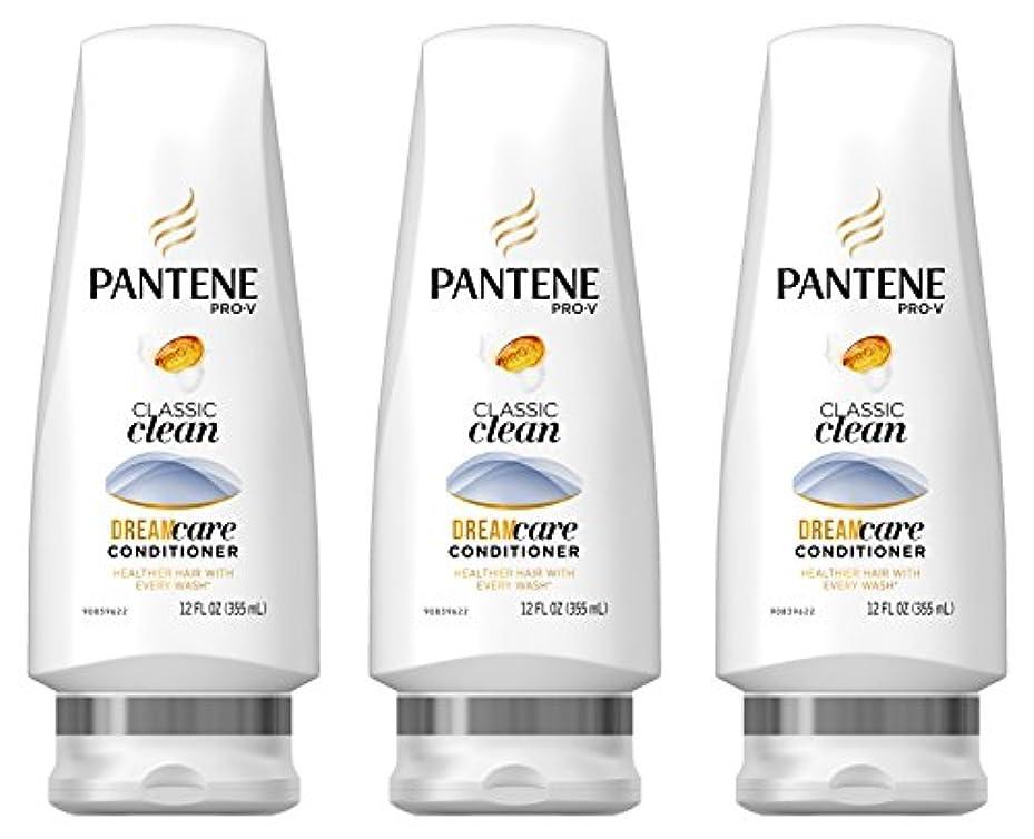 害虫熟練した罪Pantene プロVクラシッククリーンコンディショナー12液量オンス(商品サイズは変更になる場合があります)(3パック)