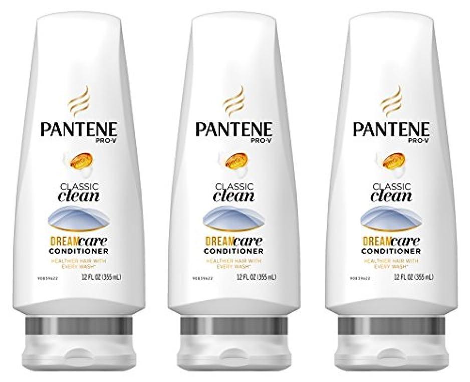 ベリ良性つばPantene プロVクラシッククリーンコンディショナー12液量オンス(商品サイズは変更になる場合があります)(3パック)