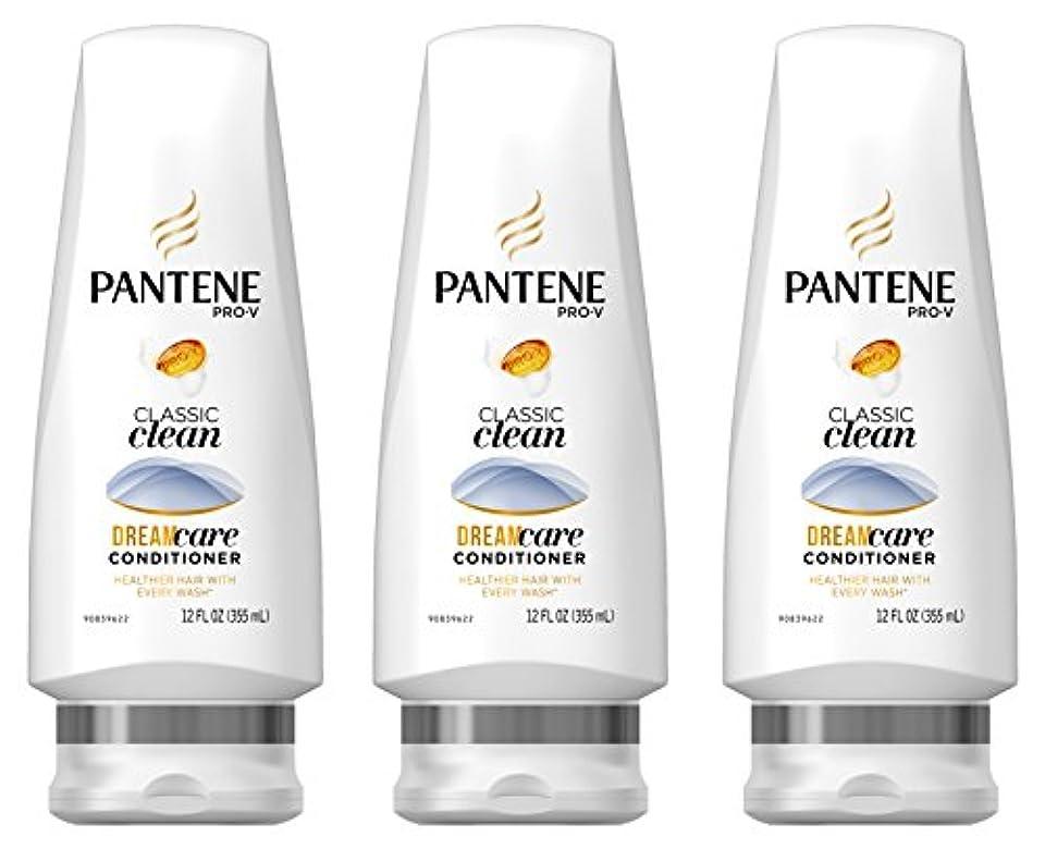 有名人太陽何Pantene プロVクラシッククリーンコンディショナー12液量オンス(商品サイズは変更になる場合があります)(3パック)