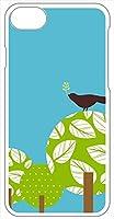 sslink iPhone7 / iPhone8 apple ハードケース ca648-2 葉っぱ 鳥 木 植物 スマホ ケース スマートフォン カバー カスタム ジャケット