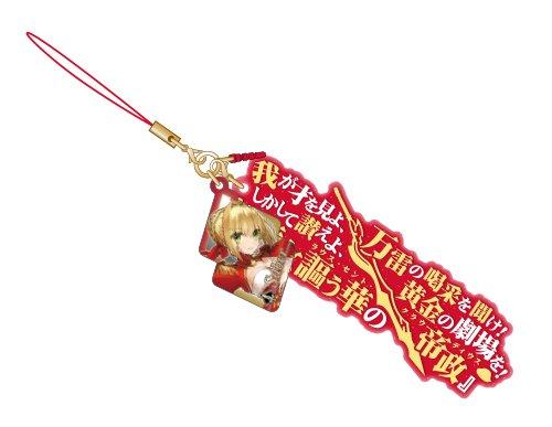 Fate/Grand Order セイバー/ネロ・クラウディウス 宝具真名解放ストラップの詳細を見る