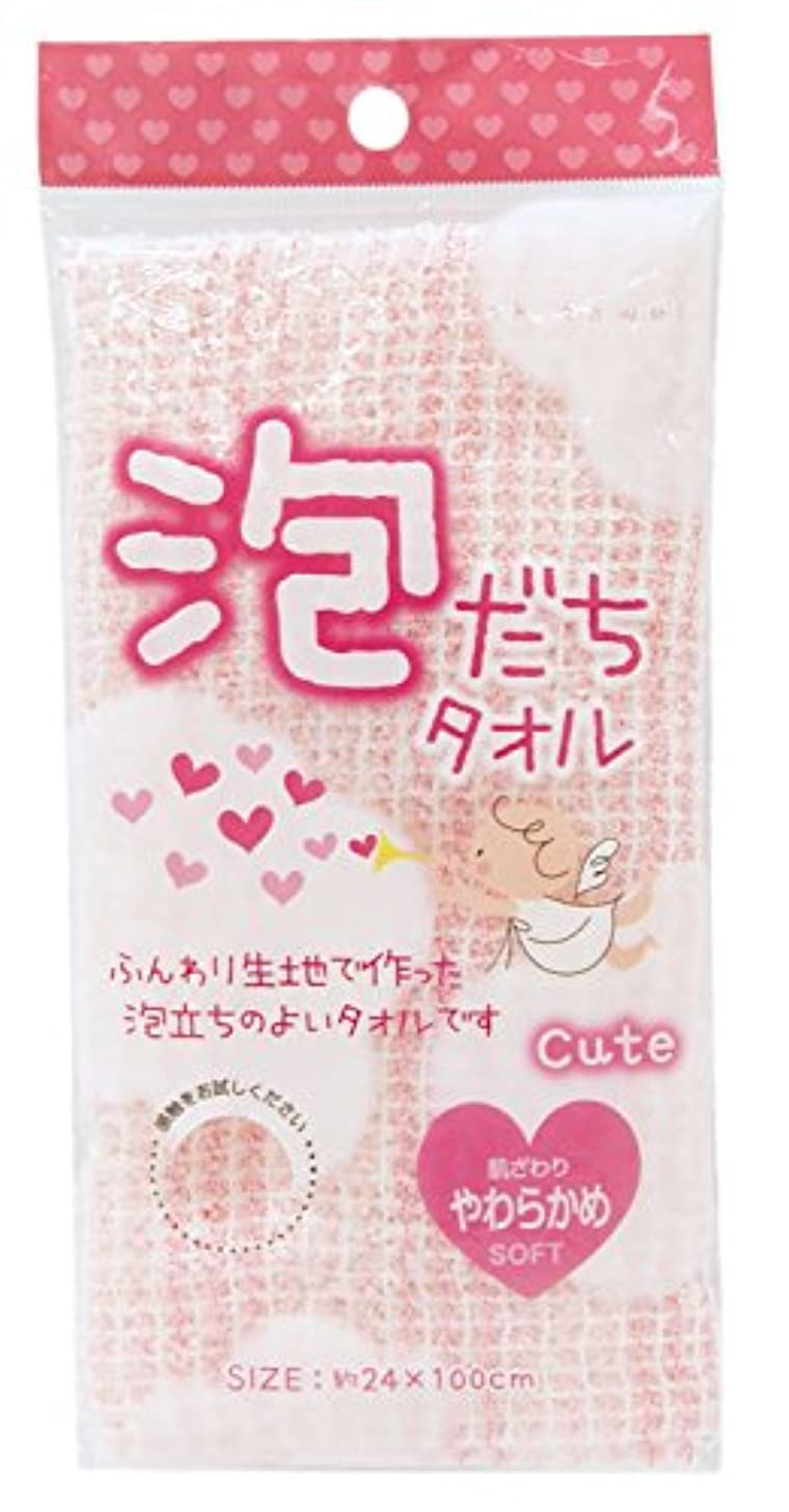 改修新聞発言するPC 泡立ちタオル キュート (縦24×横100cm) ピンク