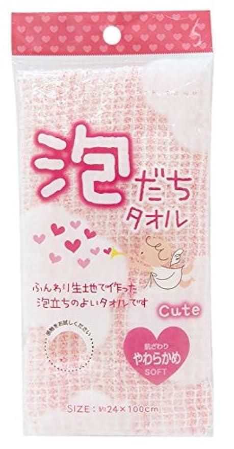 ギャンブル論争的結婚式PC 泡立ちタオル キュート (縦24×横100cm) ピンク