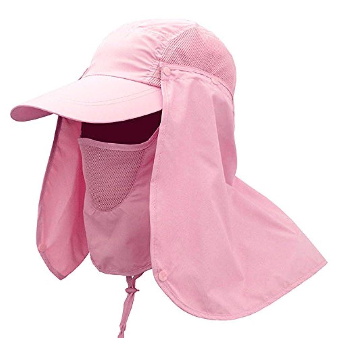 Xmony UVカット帽子 取り外し可能 日よけカバー UPF40+ uvカットマスク 熱中症対策に 速乾性 男女兼用 (ピンク)