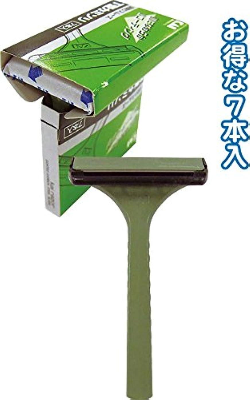経度もっと少なく味付け貝印 T型カミソリ7本入 01247 【まとめ買い10個セット】 21-058