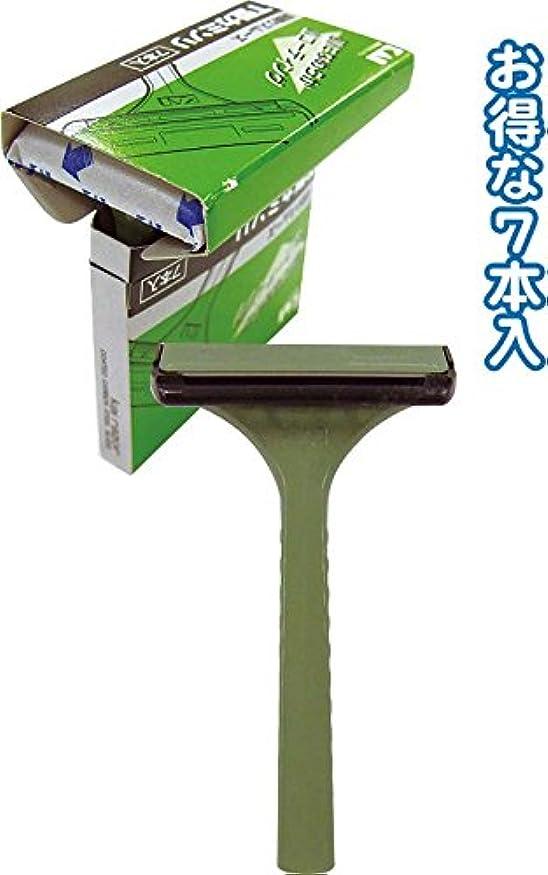 綺麗な抵抗平手打ち貝印 T型カミソリ7本入 01247 【まとめ買い10個セット】 21-058