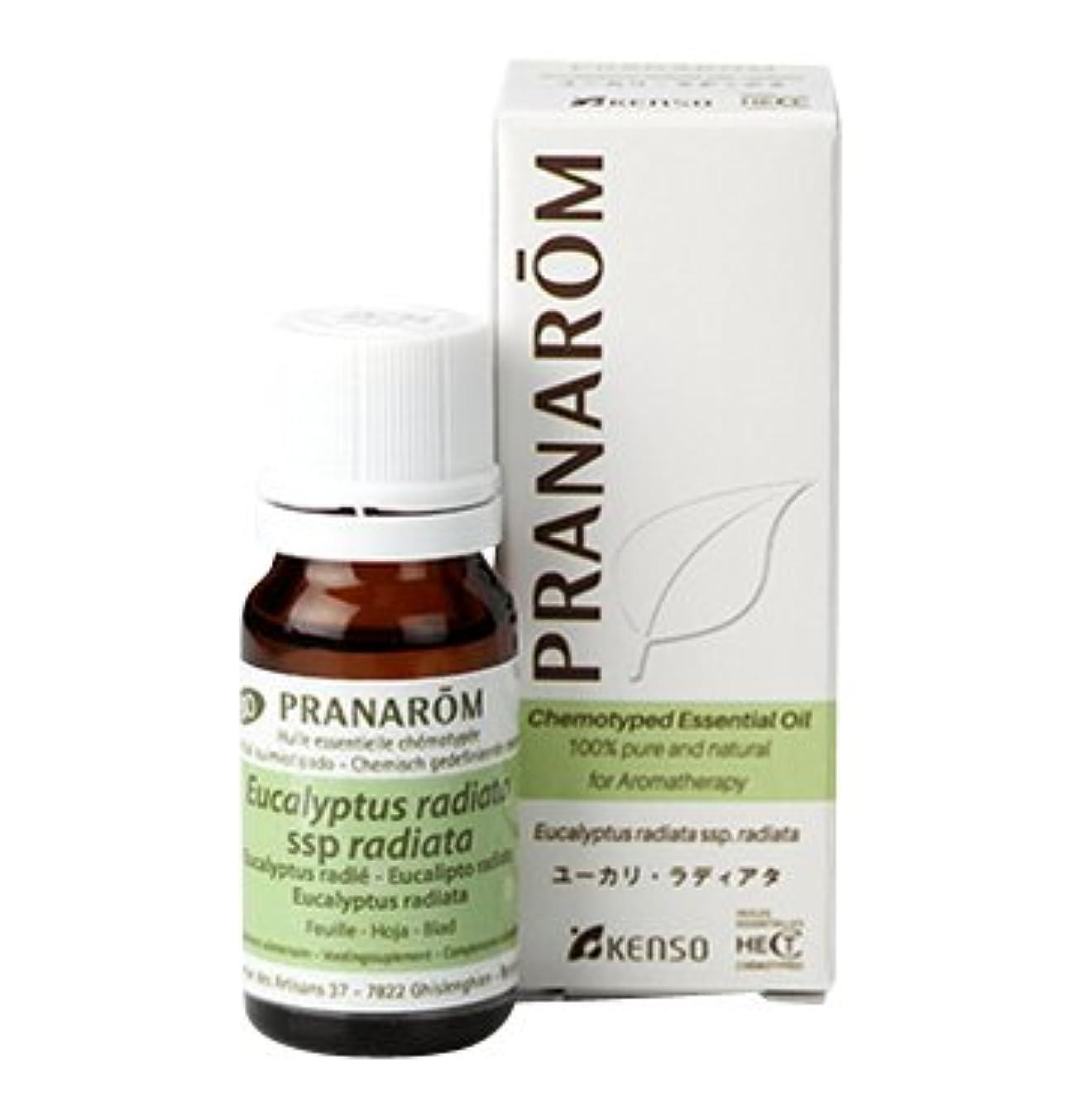 警告記事融合プラナロム ( PRANAROM ) 精油 ユーカリ?ラディアタ 10ml p-70 ユーカリラディアタ