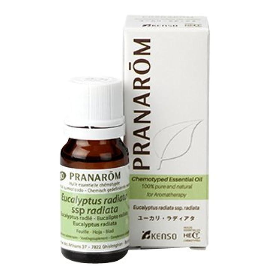 普通の素子言い換えるとプラナロム ( PRANAROM ) 精油 ユーカリ?ラディアタ 10ml p-70 ユーカリラディアタ