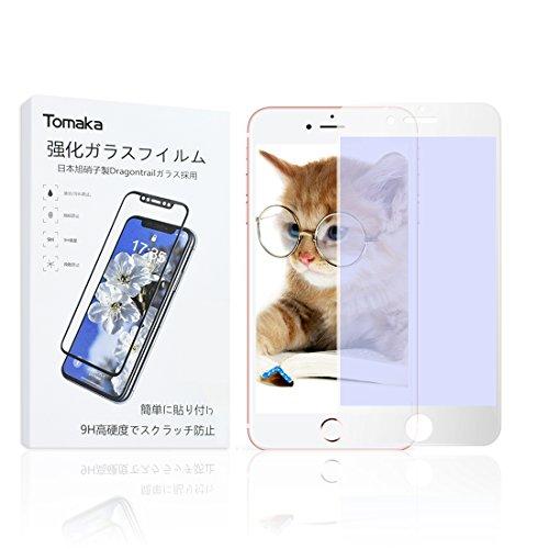 iPhone 8/iphone 7 ガラスフィルム ブルーラ...