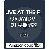 【Amazon.co.jp限定】LIVE AT THE FORUM[DVD](早期予約特典:「LIVE AT THE FORUM」B3ポスター※2020/4/5までのご予約対象 + BABYMETAL ネックストラップ 付)