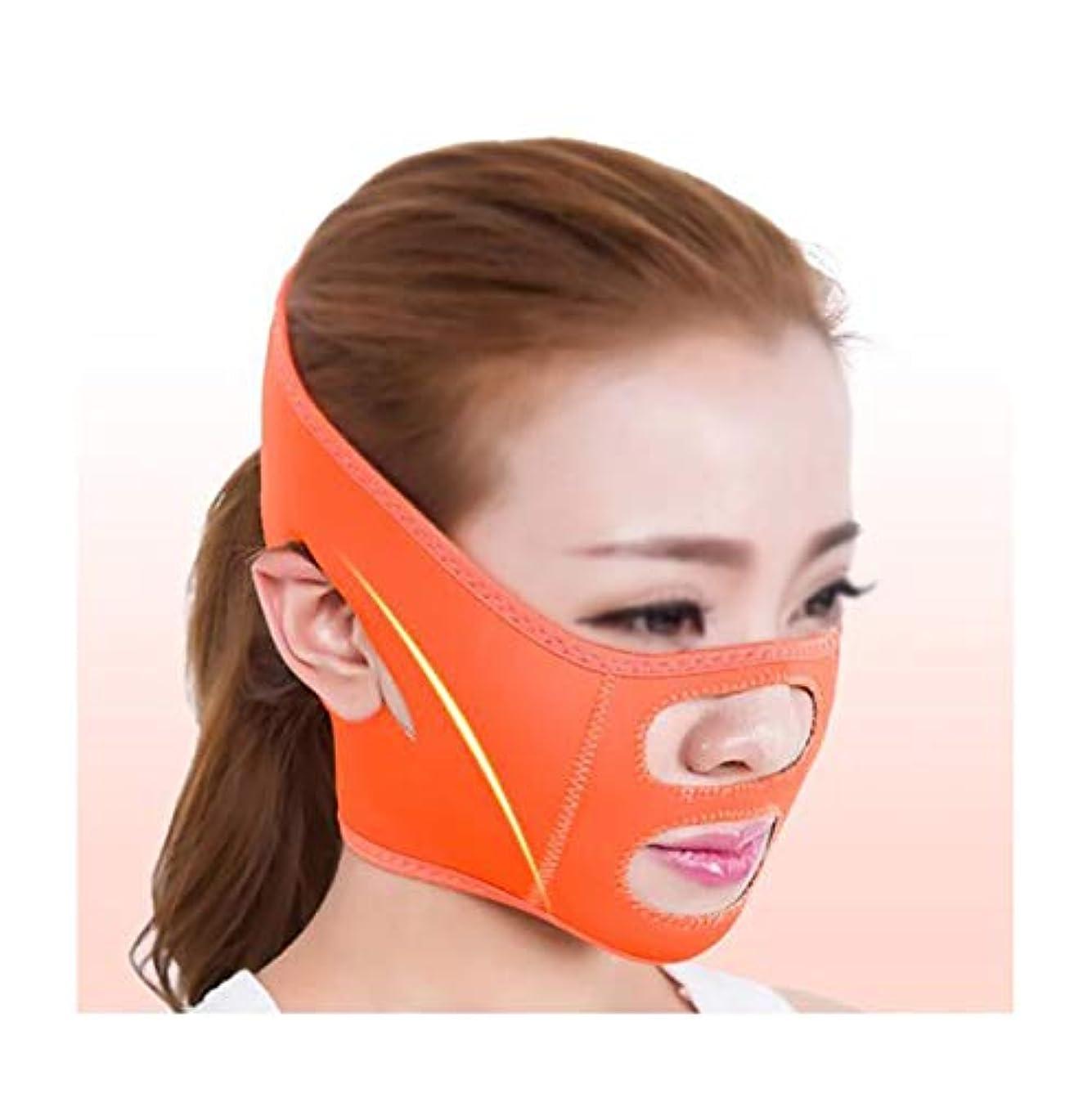 甘美な意識もしXHLMRMJ 引き締めフェイスマスク、術後リフティングマスクホーム包帯揺れネットワーク赤女性vフェイスステッカーストラップ楽器フェイスアーティファクト (Color : Orange)