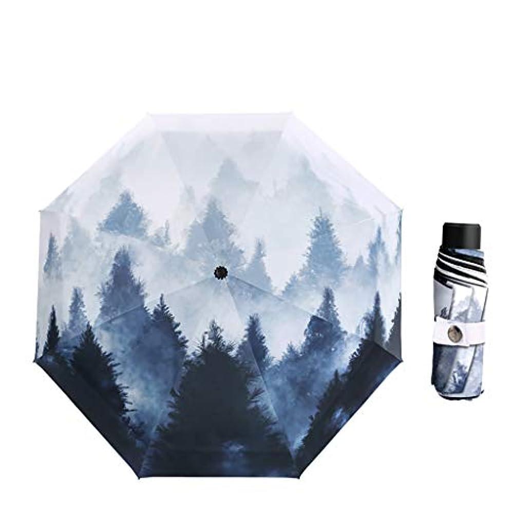 食品個人マインドフル自動傘折りたたみ傘雨と雨兼用日傘傘日保護紫外線旅行ポータブル (色 : B)
