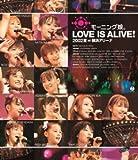 モーニング娘。LOVE IS ALIVE!2002夏 at 横浜...[Blu-ray/ブルーレイ]