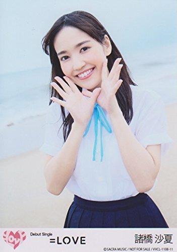 【諸橋沙夏/=LOVE】抜群の歌唱力を誇る彼女の大学や事務所は現在どこ?詳しいプロフィールを紹介!の画像