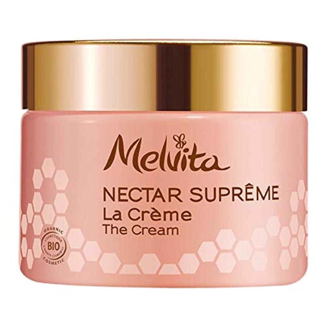 コンセンサスエンティティドラム[Melvita] メルヴィータ蜜Supremeの50ミリリットル - Melvita Nectar Supr?me 50ml [並行輸入品]