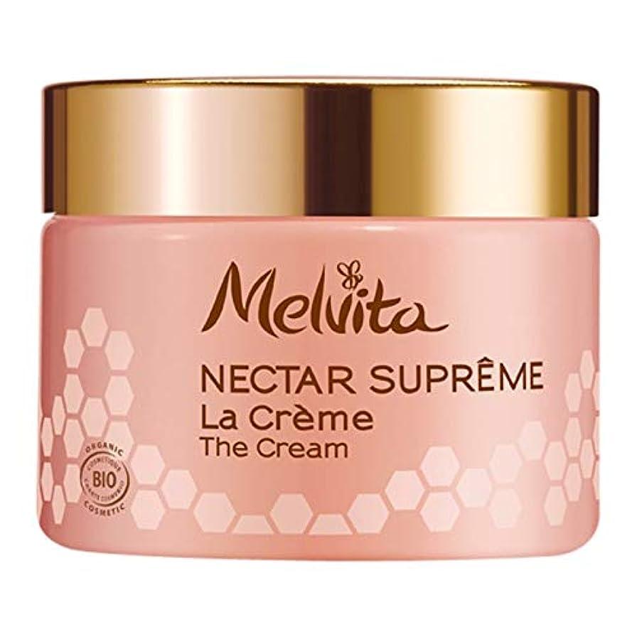 サドル組み込む繁殖[Melvita] メルヴィータ蜜Supremeの50ミリリットル - Melvita Nectar Supr?me 50ml [並行輸入品]