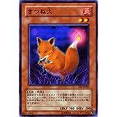 【遊戯王カード】 きつね火 EE3-JP089-N