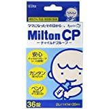 Milton CP チャイルドプルーフ 36錠 ×3個セット