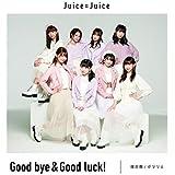 『微炭酸/ポツリと/Good bye & Good luck! 』(通常盤C)