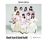【Amazon.co.jp限定】『微炭酸/ポツリと/Good bye & Good luck!』(通常盤C)(オリジナルポストカード・Amazon.co.jp バージョン付き)