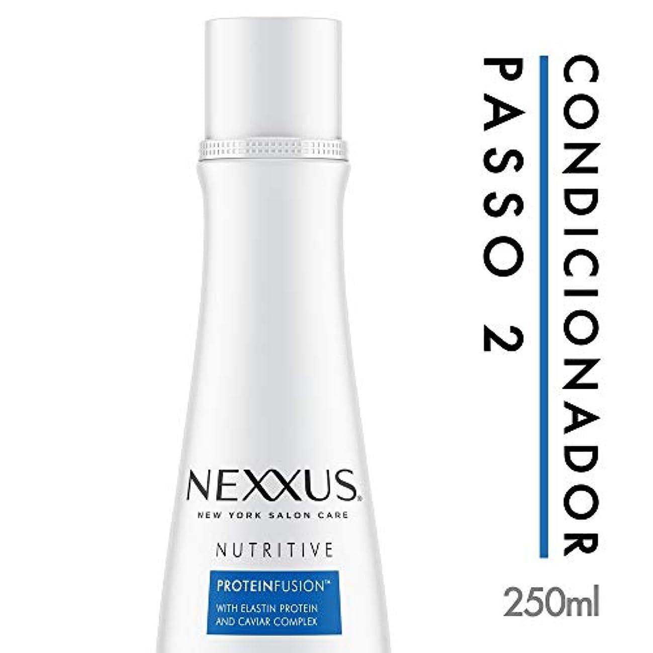 アカデミック食べる満足させるドライヘア用Nexxus栄養コンディショナー、250 ml