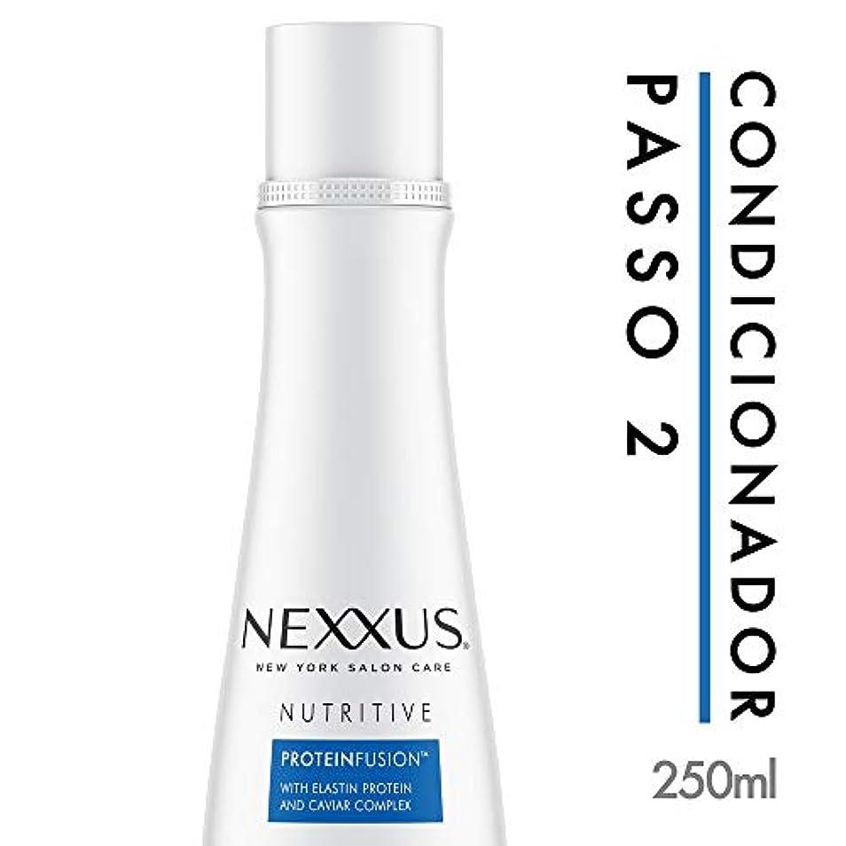 緊張ビュッフェ境界ドライヘア用Nexxus栄養コンディショナー、250 ml