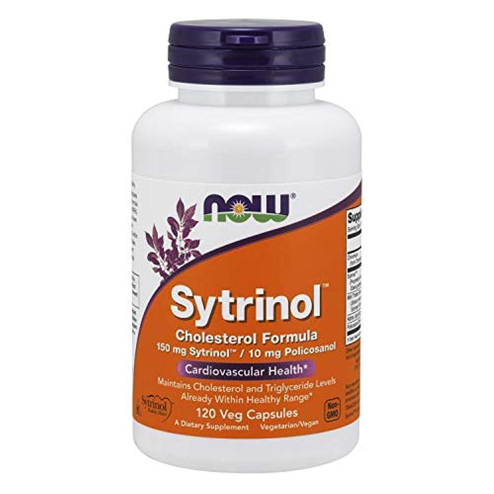 効率的にグローバルイソギンチャク海外直送品 Now Foods Sytrinol, 120 Vcaps 150 mg