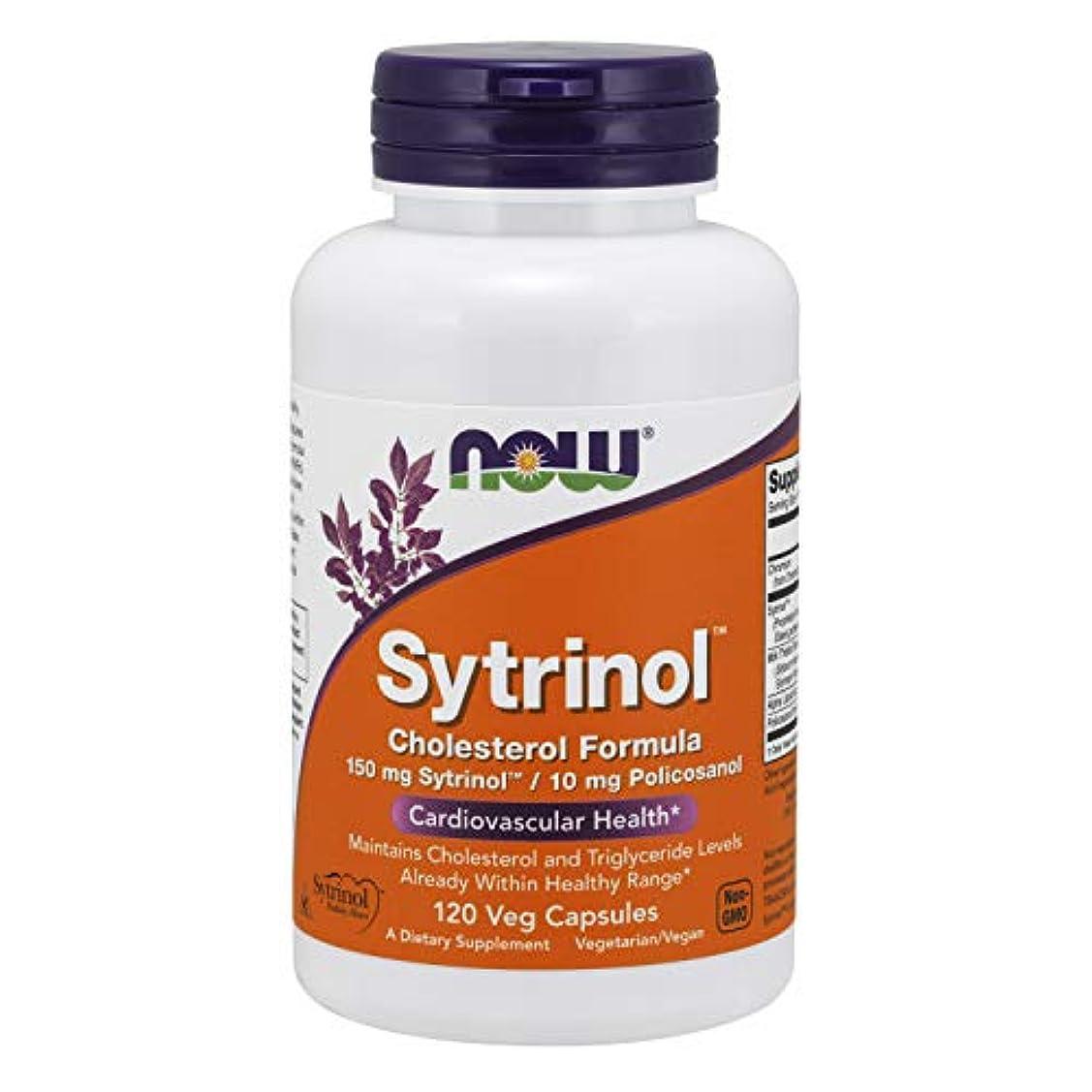 ハチかび臭い巻き戻す海外直送品 Now Foods Sytrinol, 120 Vcaps 150 mg
