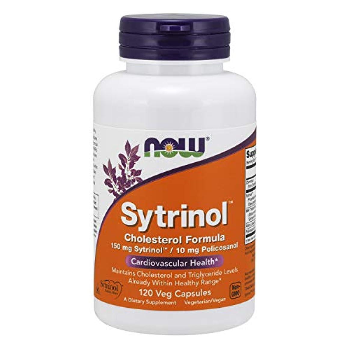 痛み凝視放散する海外直送品 Now Foods Sytrinol, 120 Vcaps 150 mg