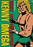DVD DDT BEST OF THE SUPER KENNY OMEGA