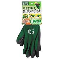 ( お徳用 25個セット) Sita 指先が出せる便利な手袋 【S】 SYT-S