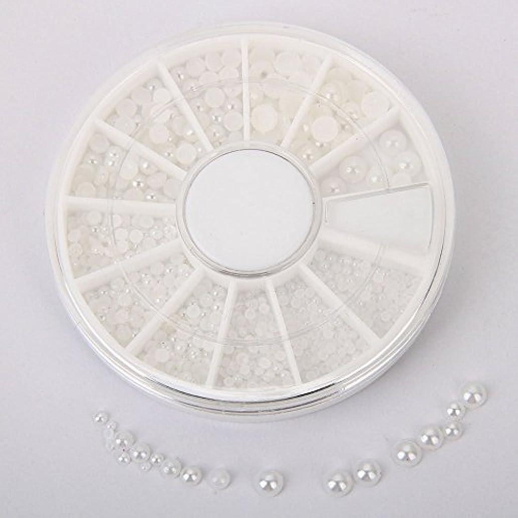 反論文庫本空気シンディー ネイルアートパーツ 半円パール(ホワイト) マニキュアデコ用パール 1.5mm,2mm,3mm,4mm ラウンドケース入 3Dデコレーション(01)