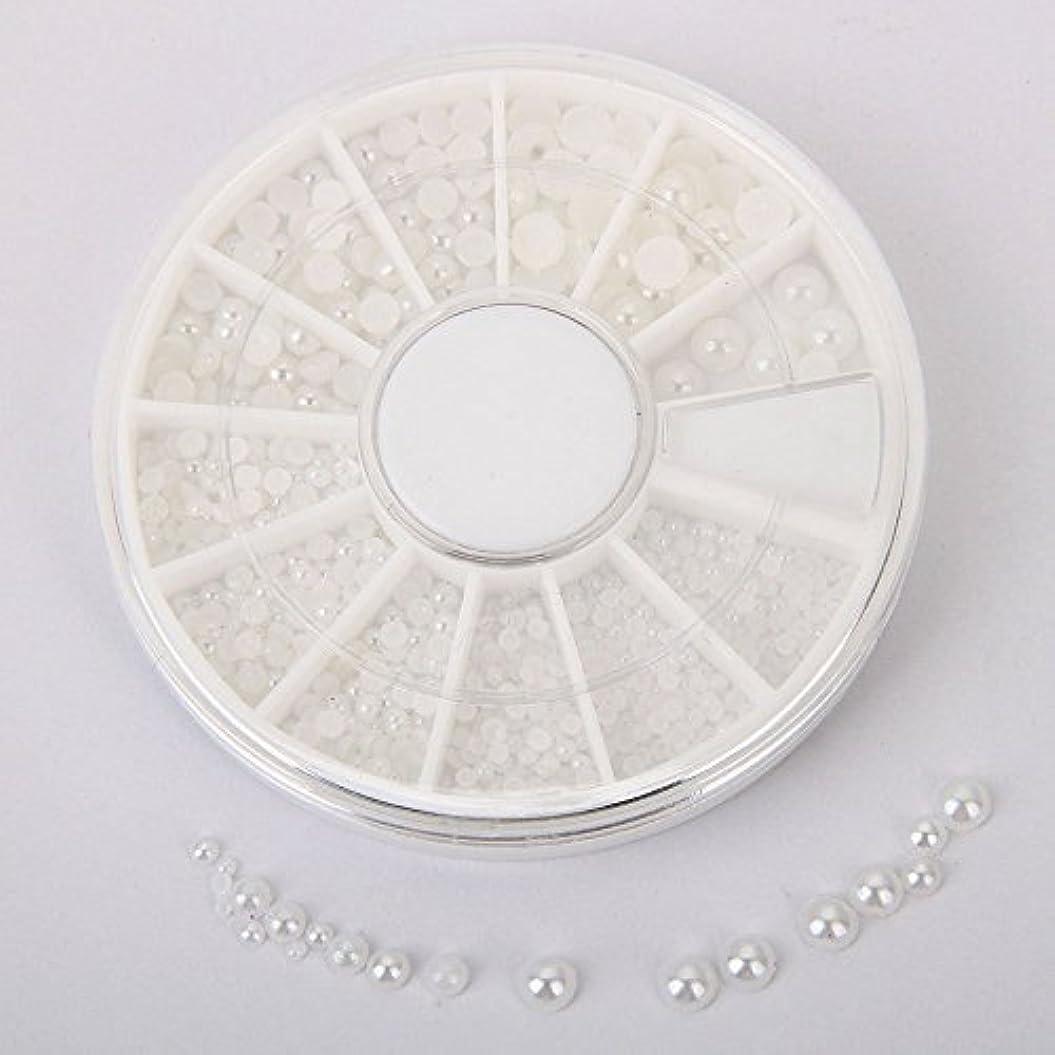脈拍程度バターシンディー ネイルアートパーツ 半円パール(ホワイト) マニキュアデコ用パール 1.5mm,2mm,3mm,4mm ラウンドケース入 3Dデコレーション(01)