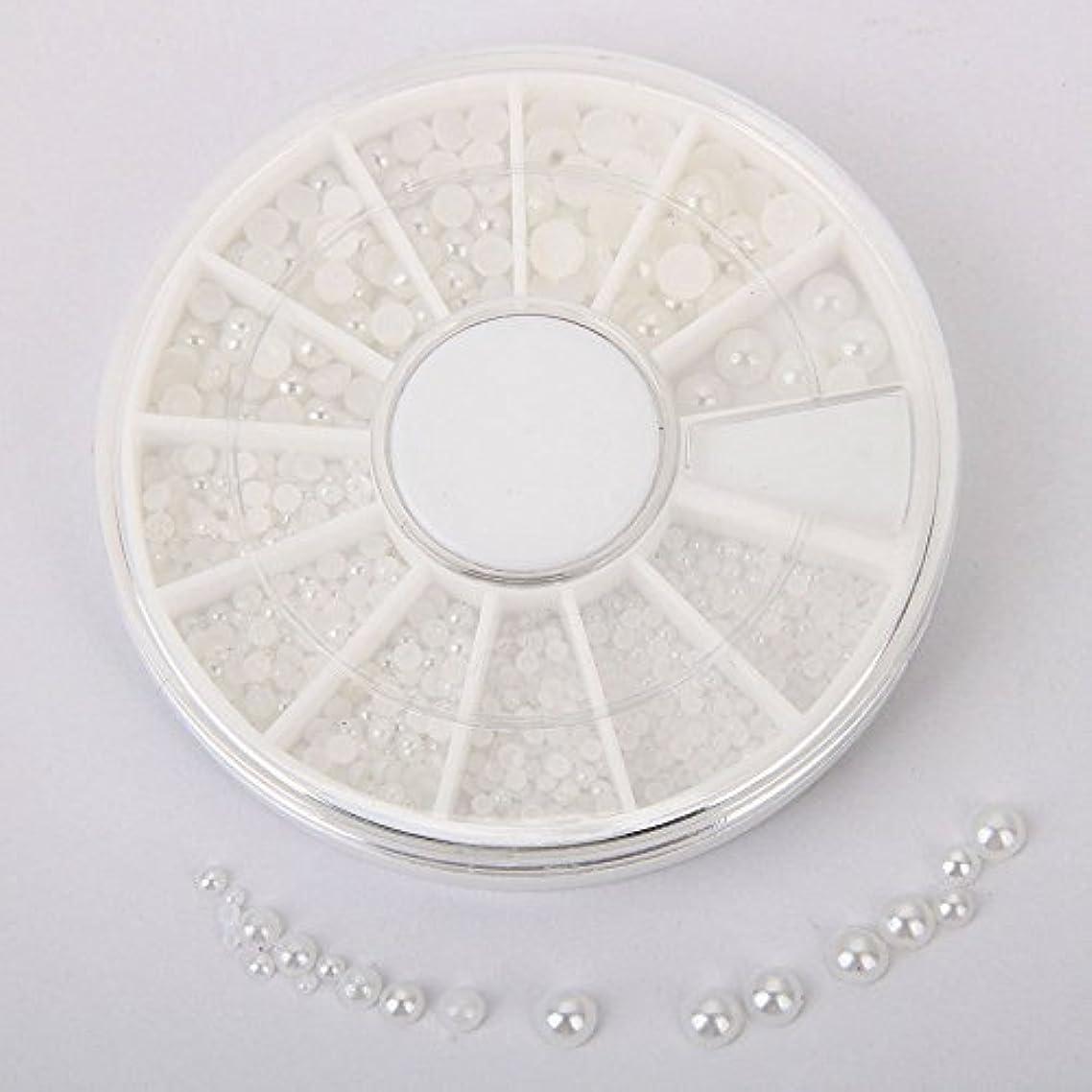息苦しい協会ディスクシンディー ネイルアートパーツ 半円パール(ホワイト) マニキュアデコ用パール 1.5mm,2mm,3mm,4mm ラウンドケース入 3Dデコレーション(01)