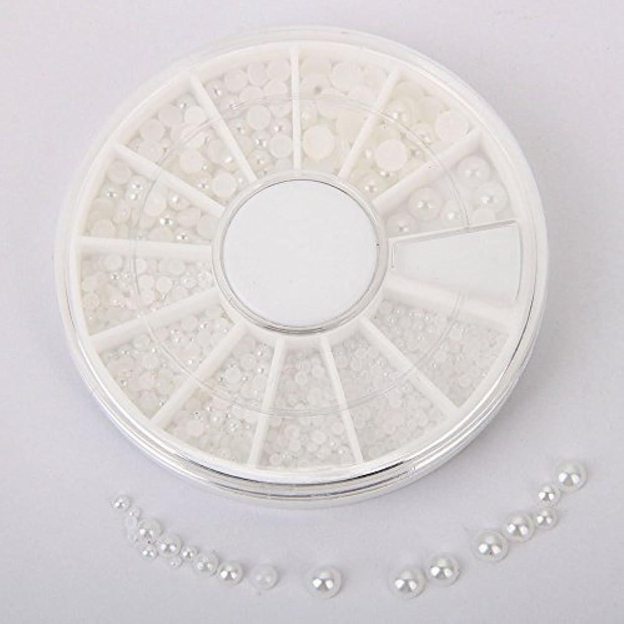 説明するにやにやストレスシンディー ネイルアートパーツ 半円パール(ホワイト) マニキュアデコ用パール 1.5mm,2mm,3mm,4mm ラウンドケース入 3Dデコレーション(01)