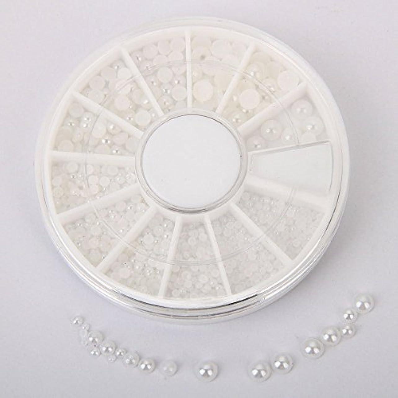 海嶺ラテン配置シンディー ネイルアートパーツ 半円パール(ホワイト) マニキュアデコ用パール 1.5mm,2mm,3mm,4mm ラウンドケース入 3Dデコレーション(01)