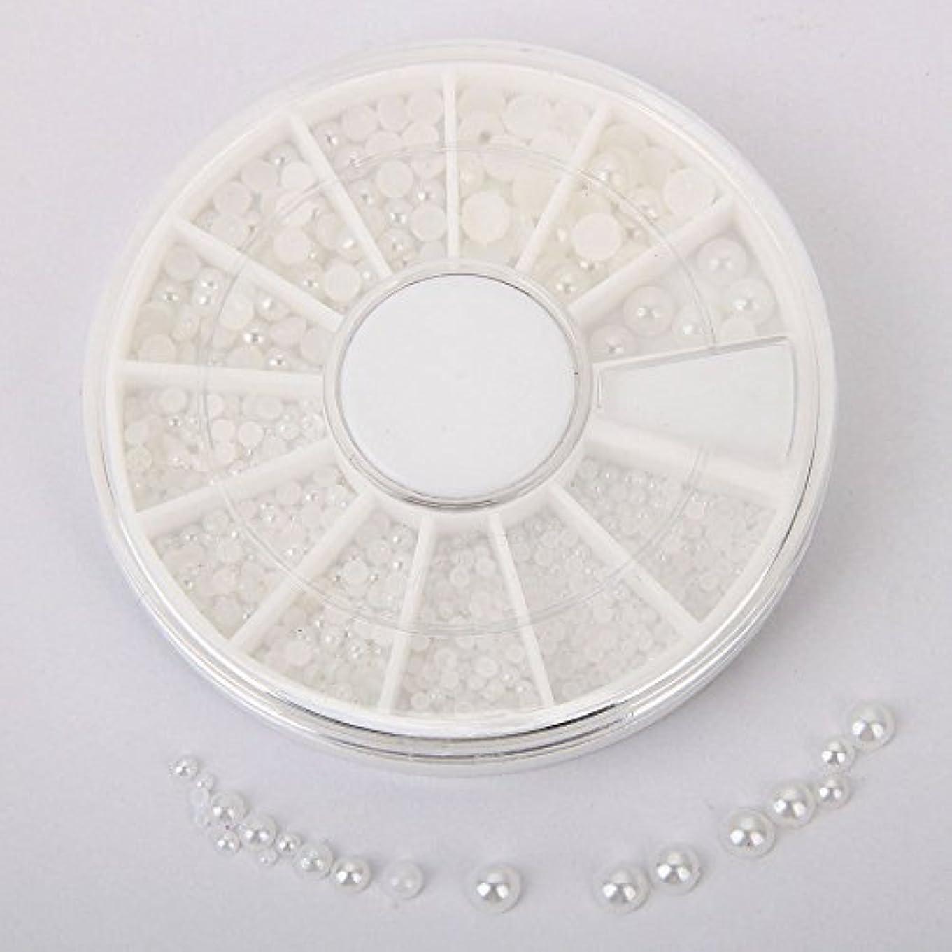 ドメイン愛人シンプルなシンディー ネイルアートパーツ 半円パール(ホワイト) マニキュアデコ用パール 1.5mm,2mm,3mm,4mm ラウンドケース入 3Dデコレーション(01)